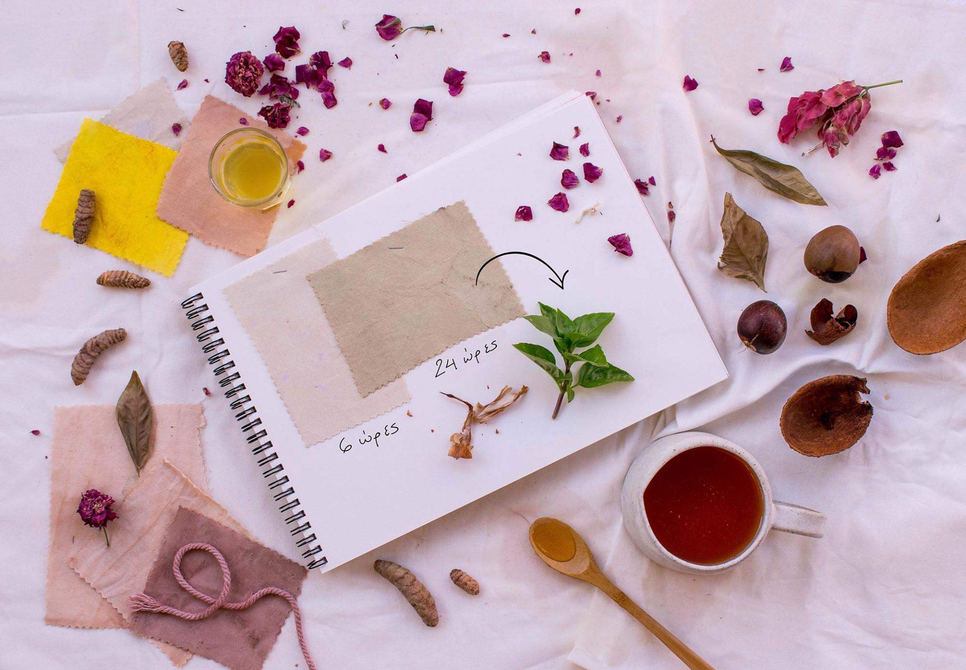 do-it-yourself-βάφουμε ύφασμα με φυσικά χρώματα